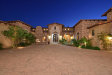 Photo of 12911 N 117th Street, Scottsdale, AZ 85259 (MLS # 5712773)