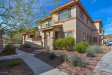 Photo of 42424 N Gavilan Peak Parkway, Unit 46104, Anthem, AZ 85086 (MLS # 5712858)