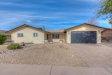 Photo of 8332 E Minnezona Avenue, Scottsdale, AZ 85251 (MLS # 5713662)