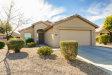 Photo of 2427 E Antigua Drive, Casa Grande, AZ 85194 (MLS # 5715743)