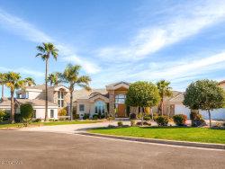 Photo of 14649 N 14th Drive, Phoenix, AZ 85023 (MLS # 5716230)