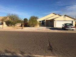 Photo of 11046 W Loma Vista Drive, Arizona City, AZ 85123 (MLS # 5716726)