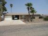 Photo of 9121 W Hartigan Lane, Arizona City, AZ 85123 (MLS # 5717196)