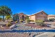 Photo of 3264 N Palmer Drive, Goodyear, AZ 85395 (MLS # 5717503)