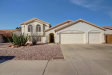 Photo of 6216 W Mescal Street, Glendale, AZ 85304 (MLS # 5717992)