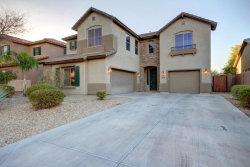Photo of 18063 W Onyx Avenue, Waddell, AZ 85355 (MLS # 5719815)