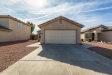 Photo of 12129 W Flores Drive, El Mirage, AZ 85335 (MLS # 5720008)