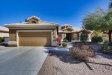 Photo of 4045 N 156th Drive, Goodyear, AZ 85395 (MLS # 5720417)