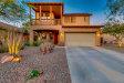 Photo of 12102 W Dove Wing Way, Peoria, AZ 85383 (MLS # 5720471)