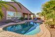 Photo of 12860 W Katharine Way, Peoria, AZ 85383 (MLS # 5721335)