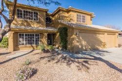 Photo of 12706 W Canterbury Circle, El Mirage, AZ 85335 (MLS # 5721814)