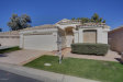 Photo of 14552 W Zuni Trail, Surprise, AZ 85374 (MLS # 5721821)