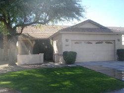 Photo of 4211 E Megan Court, Gilbert, AZ 85295 (MLS # 5722042)