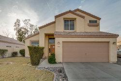 Photo of 4006 N Copenhagen Drive, Avondale, AZ 85392 (MLS # 5723827)