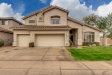Photo of 5128 E Kelton Lane, Scottsdale, AZ 85254 (MLS # 5724121)