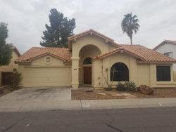 Photo of 10733 W Clover Way, Avondale, AZ 85392 (MLS # 5724589)