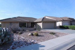 Photo of 11057 E Nichols Avenue, Mesa, AZ 85209 (MLS # 5725043)
