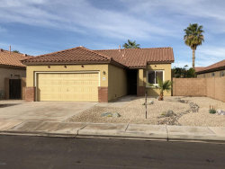 Photo of 6732 W Ivanhoe Street, Chandler, AZ 85226 (MLS # 5725236)