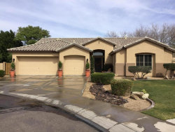 Photo of 7143 W El Cortez Place, Peoria, AZ 85383 (MLS # 5725261)