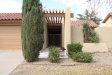 Photo of 4782 E Kiva Street, Phoenix, AZ 85044 (MLS # 5726136)