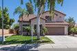 Photo of 3719 N 105th Drive, Avondale, AZ 85392 (MLS # 5726448)