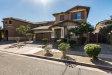 Photo of 3243 W Gran Paradiso Drive, Phoenix, AZ 85086 (MLS # 5726512)