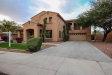 Photo of 14474 W La Reata Avenue, Goodyear, AZ 85395 (MLS # 5726608)
