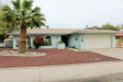 Photo of 4710 W Montebello Avenue, Glendale, AZ 85301 (MLS # 5726918)