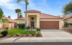 Photo of 3229 E Hiddenview Drive, Phoenix, AZ 85048 (MLS # 5726963)