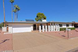 Photo of 4428 W Laurie Lane, Glendale, AZ 85302 (MLS # 5727034)