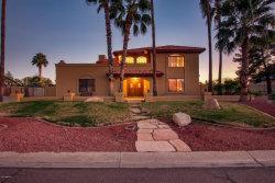 Photo of 7609 W Libby Street, Glendale, AZ 85308 (MLS # 5727177)