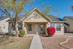 Photo of 108 W Marguerite Avenue, Phoenix, AZ 85041 (MLS # 5727234)