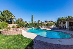 Photo of 6616 W Wagoner Road, Glendale, AZ 85308 (MLS # 5727283)