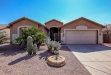 Photo of 1991 W Mineral Butte Drive, Queen Creek, AZ 85142 (MLS # 5727388)
