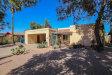 Photo of 1238 E Mclellan Road, Mesa, AZ 85203 (MLS # 5727414)