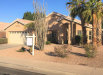 Photo of 7762 E Dover Street, Mesa, AZ 85207 (MLS # 5727436)