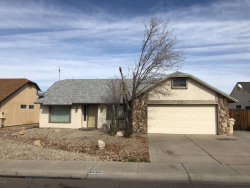 Photo of 5538 W Mescal Street, Glendale, AZ 85304 (MLS # 5727506)