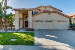 Photo of 10849 W Cottonwood Lane, Avondale, AZ 85392 (MLS # 5727537)