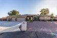 Photo of 12719 W Denton Avenue, Litchfield Park, AZ 85340 (MLS # 5727645)