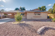 Photo of 2620 S Holbrook Lane, Tempe, AZ 85282 (MLS # 5727706)