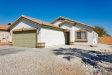 Photo of 12716 W Flores Drive, El Mirage, AZ 85335 (MLS # 5727753)