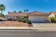Photo of 5703 E Fairbrook Street, Mesa, AZ 85205 (MLS # 5727836)