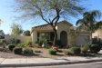 Photo of 4651 E Hazeltine Way, Chandler, AZ 85249 (MLS # 5727854)