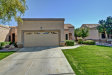 Photo of 19841 N 90th Avenue, Peoria, AZ 85382 (MLS # 5727898)
