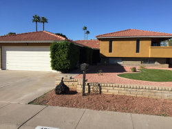 Photo of 4612 W Augusta Avenue, Glendale, AZ 85301 (MLS # 5727900)