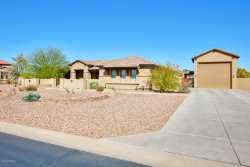 Photo of 14576 W Desert Cove Road, Surprise, AZ 85379 (MLS # 5728279)