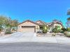 Photo of 66 S Laura Lane, Casa Grande, AZ 85194 (MLS # 5728408)