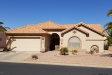 Photo of 1590 E Firestone Drive, Chandler, AZ 85249 (MLS # 5728451)
