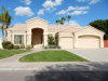 Photo of 1822 W Azalea Drive, Chandler, AZ 85248 (MLS # 5728682)