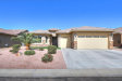 Photo of 5124 W Pueblo Drive, Eloy, AZ 85131 (MLS # 5729405)